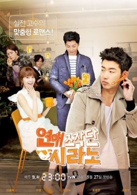 cyrano dating agency english subtitle download