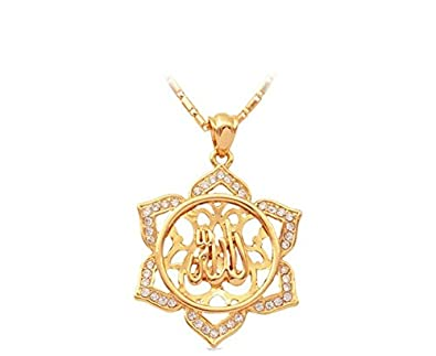 Buy magic stones 18ct gold and rhodium coated men allah pendant with magic stones 18ct gold and rhodium coated men allah pendant with chain mozeypictures Choice Image