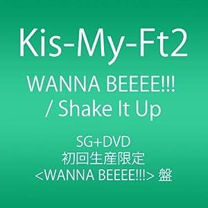 『WANNA BEEEE!!! / Shake It Up (SINGLE+DVD) (初回生産限定WANNA BEEEE!!!盤)』