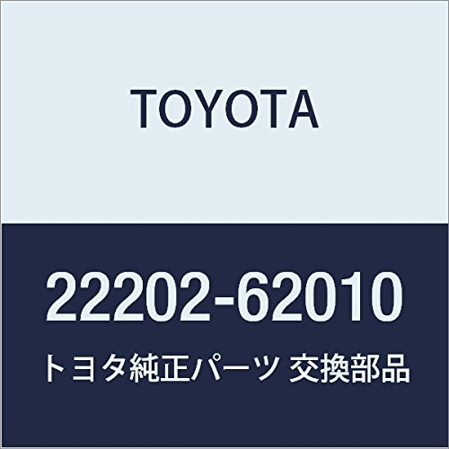Toyota 22202-62010 Dash Pot Sub Assembly by Toyota