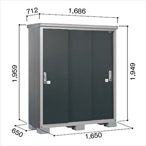 ヨドコウ ESE/エスモ ESE-1606A SM 小型物置  『屋外用収納庫 DIY向け ESD-1606Aのモデルチェンジ』 スミ B01JZLLVXY