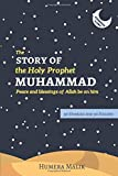The Story of the Holy Prophet Muhammad: Ramadan