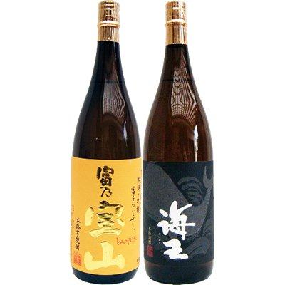 焼酎セット 海王 芋 1800ml 大海酒造 と 富乃宝山 芋 1800ml 西酒造 2本セット B0756Q2YML