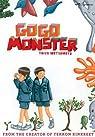 Gogo Monster par Matsumoto