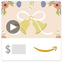 Amazon.ca eGift Cards