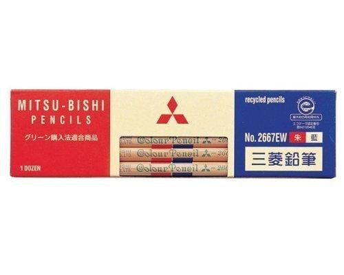 Pencil Zhu 5: Ai 5: Zhu 5 K2667EW Japan 7df665