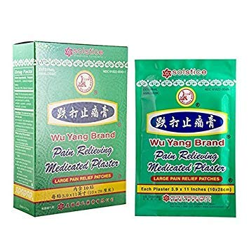 WU YANG BRAND - Pain Relieving Medicated Plaster (Box, 10 Plasters) by Wu Yang Brand