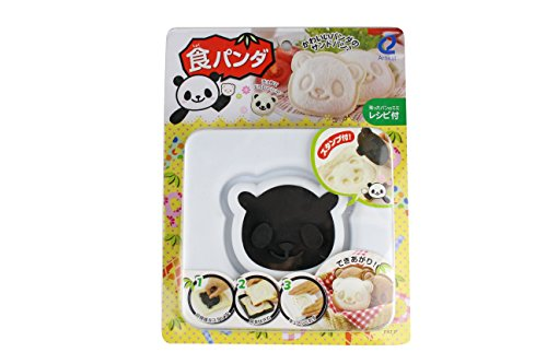 Excelity® Cute Panda Bear DIY Sandwich Cutter Cake Bread Toast Mold Maker (Panda Bread Cutter compare prices)