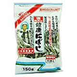 Salt additive-free health anchovy 150g X5 bag set (small fish anchovy dry matter to eat domestic) (Sakamoto)