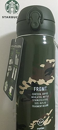 Starbucks handy stainless bottle camouflage [Limited Edition]