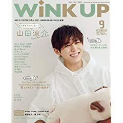WiNK UP 最新号 サムネイル