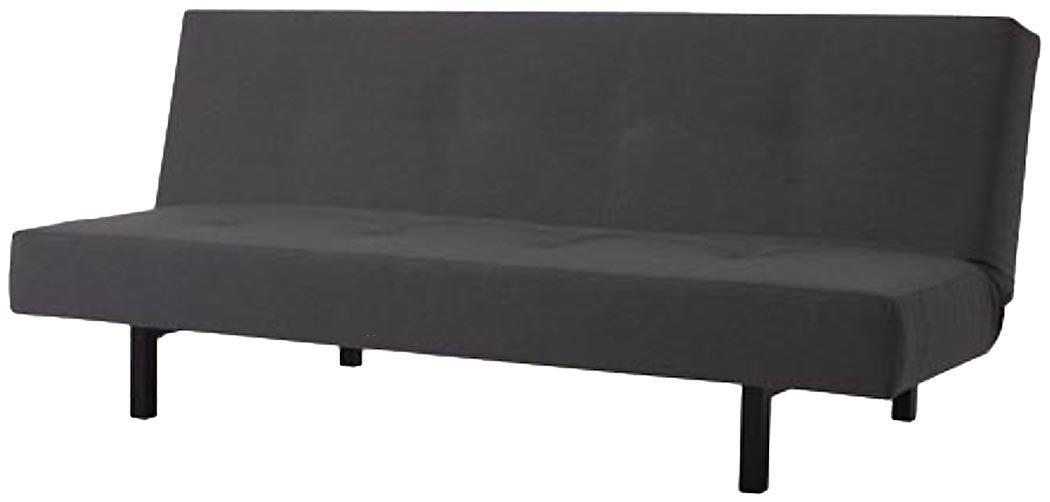 The Cotton Balkarp Cover Replacement, Size: 190cm Wide, Not 170cm, is Custom Made for IKEA Balkarp Sofa Bed, Or Futon Slipcover (Lighter Gray) Sofa Renewal
