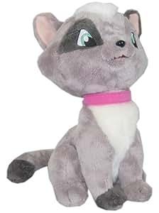 HEUNEC 700673 Siebenstein - Peluche del gato Trudi [Importado de Alemania]