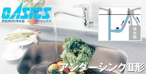 EV OSSC-7 アンダーシンクII型浄水器 交換用カートリッジ(OSSC-6後継モデル)