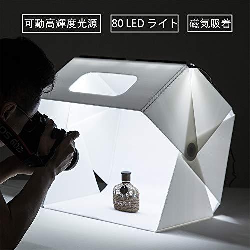 Slowbeat 470 Studio 촬영 박스 LED 조명, 40 * 44cm 간이 스튜디오 LED 조명 세트 배경 천 2 색 함께 버튼식 조립