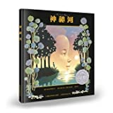 Mystic River(Chinese Edition)