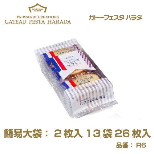 Rusk Gateau Festa Harada Gute de Rois simple large bag R6 king of snack