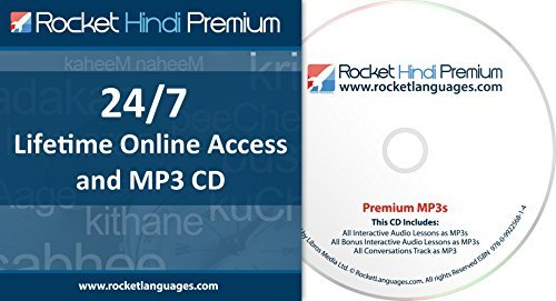 Learn Hindi Online: Rocket Hindi Premium - Modules 1 to 8 (120+ Learning Hours) for Mac, PC, Android & iOS