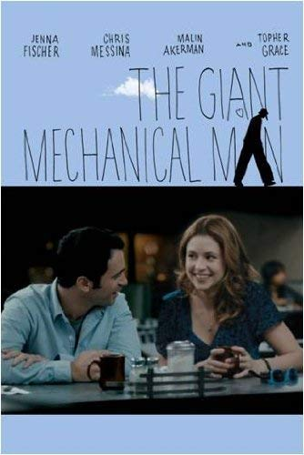 The Giant Mechanical Man ()