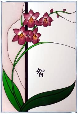 Asian Style Orchid Left With Words Wisdom Painted Stained Glass Panel V-269