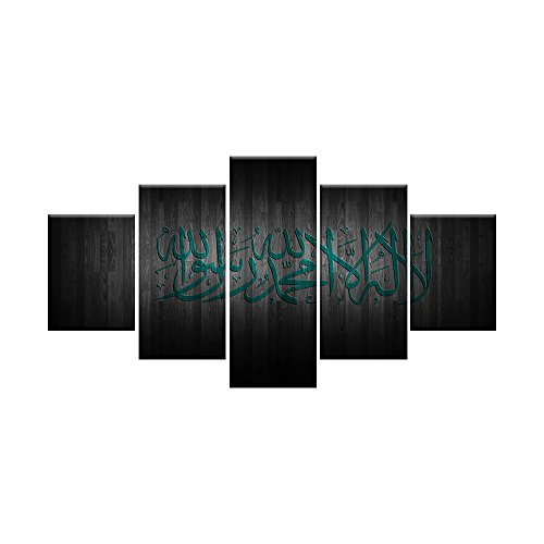 Islamic Antique (AMEMNY Large Vintage Wooden Islamic Allah The Qur'an Canvas Painting HD Prints 5pcs Modern Home Decor Wall Art Picture For Living Room Decor Art Framed Ready to Hang (70''W x 40''H, Artwork-05))