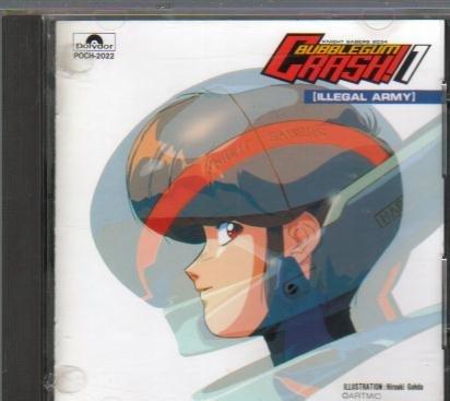 Knight Sabers 2034 Bubblegum Crash 1 (Illegal Army) [Japan Import]