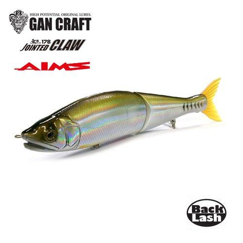 GANCRAFT ガンクラフト ジョインテッドクロー 178 エイムス別注カラー ソルトカスタム GAN CRAFT JOINTED CLAW AIMSの商品画像