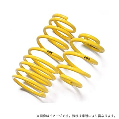 Apex Lowering Springs 60-8051: Automotive