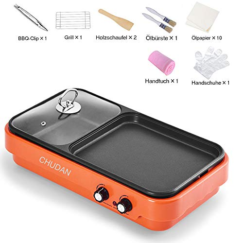 CHUDAN Smoke-Free Electric Grill Barbecue, Nonstick Pan Portable Table Grill, with Variable Temperature Setting, for 3-6 Persons (Free Barbecue Accessories),Red