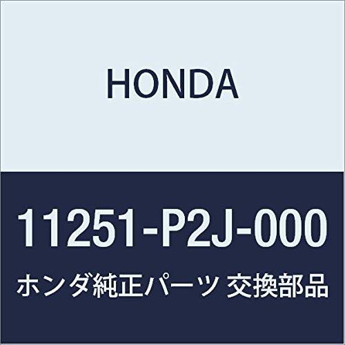Genuine Honda 11251-P2J-000 Oil Pan Gasket