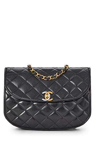 CHANEL Black Quilted Lambskin Paris Limited Round Flap (Pre-Owned)