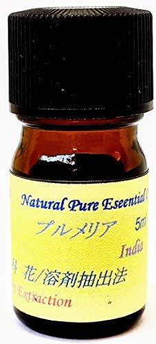 プルメリア精油 Plumeria Abs (フランジュパニ) 25% 10ml☆