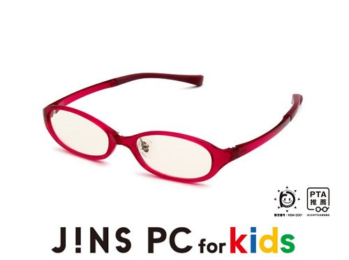【JINS PC for kids】PC(ディスプレイ)専用メガネ(度なし) (RED)