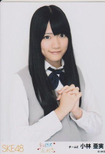 Amazon.co.jp: SKE48公式生写真 キスだって左利き【小林亜実】: おもちゃ