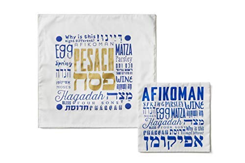 Passover Matza Cover - Matza Cover and Afikoman Passover Set Modern Design by Barbara Shaw Gifts Handmade in Jerusalem, for Pesach Passover, unique and stylish for the Seder table and Seder plate, a great hostess gift