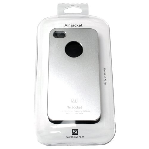 iPhone Case Slim Aircraft Grade Brush Aluminum Case in Silver finish for iPhone 4 or 4S