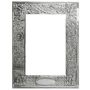 The Original Fine .925 Sterling Silver BIRTH RECORD Frame by Empire Silver - (Sterling Fine Dinnerware)
