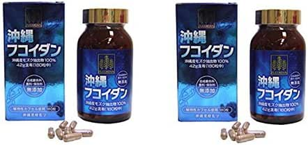 Okinawa Fucoidan 2 Bottles (Kanehide Bio) by Kanehide Bio