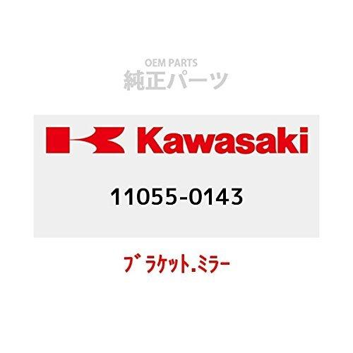 KAWASAKI (カワサキ) 純正部品(OEM) ブラケット.ミラー 11055-0143 B010NXKD00