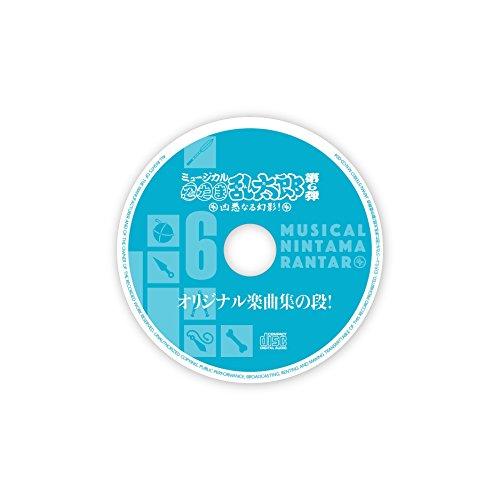 Musical - Musical Nintama Rantaro Dai 6 Dan Kyoaku Naru Genei! [Japan CD] MNCD-4S
