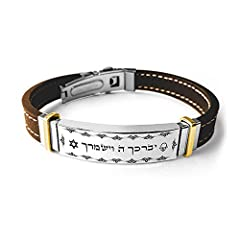 A beautiful silicone bracelet with an S.Steel blessing bar engraved: [May] Adonai bless you, and guard you - יְבָרֶכְךָ יהוה, וְיִשְׁמְרֶךָ Never change color, fade away, get black or rusty! High-quality finish and the look-The perfect gift ...