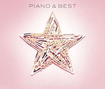 Amazon | PIANO&BEST(初回生産限...