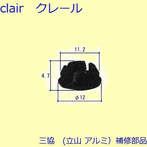 三協アルミ 補修部品 その他 ホールシールド ホールプレート 10個入[WD1066] [WH]ホワイト *製品色・形状等仕様変更になる場合があります*