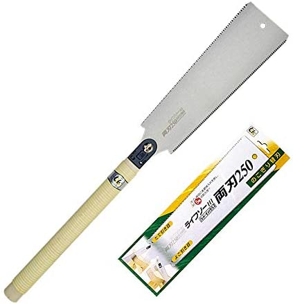1PCS Z-Saw S-250 Japanese Saw Double Edge Hand Saw Woodworking Carpenters Saw
