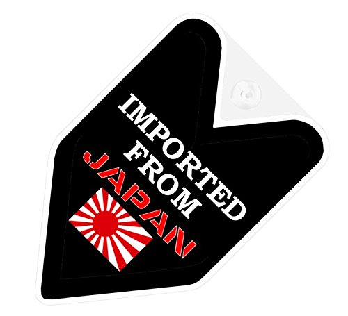 - JDM Imported From Japan Car Decal Wakaba Driver Badge not vinyl sticker