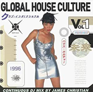 Various global house culture vol 1 by various 1995 09 for House music 1995
