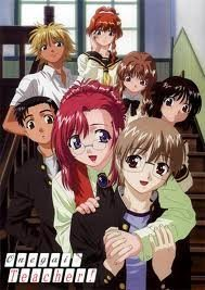 Onegai Teacher - Please Teacher 2dvds Box Set - Episodes 1 - 13 End by Please Teacher Anime's Staff