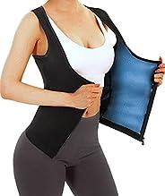 Women Sauna Suit Waist Trainer Vest Polymer Sauna Sweat Tank Top Shaper Workout Belly Cincher Trimmer Zipper