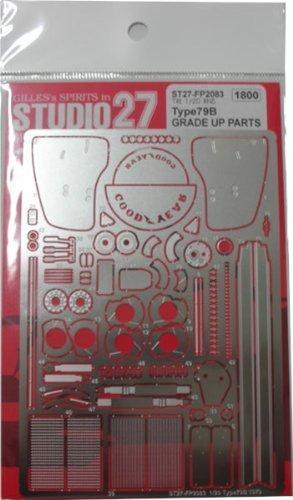 【STUDIO27/スタジオ27】1/20 ロータス Type 79B(マルティニ) グレードアップパーツ