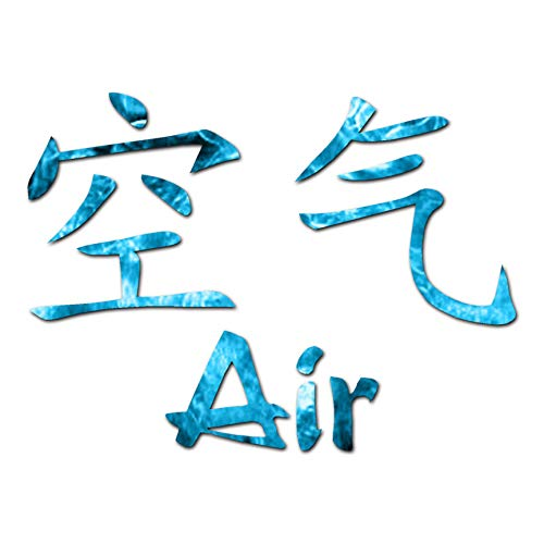 "Chinese Symbols""Air"" Vinyl Decal Sticker 5.1"" x 3.75"" - Blue Flames from Southern Decalz"